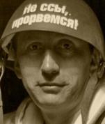Григорич аватар